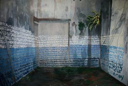 Pared en Fort de France, Martinica, 2001