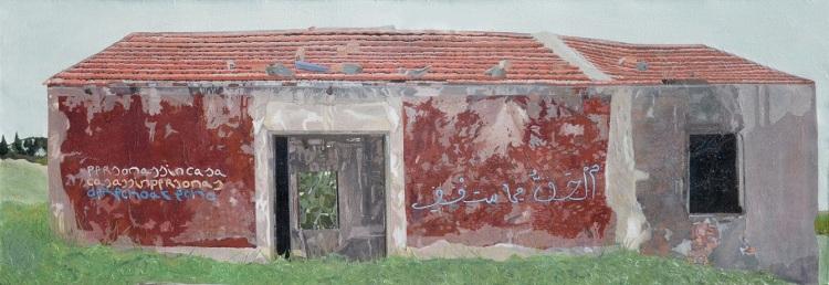 Óleo/lienzo, 2006